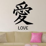 Love Kanji Vinyl Wall Decal