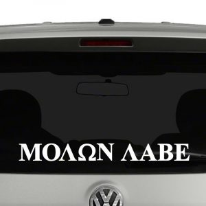 Moon Labe Greek Come And Get Them 2nd Amendment Vinyl Decal Sticker