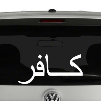 American Infidel Vinyl Car Laptop Decal Sticker
